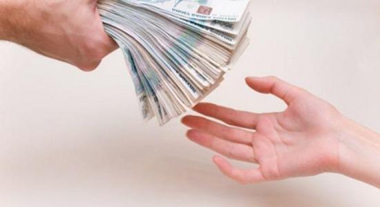 Кредит сбербанк онлайн на карту не выходя из дома