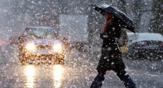 погода катании в ноябре электричек Москва