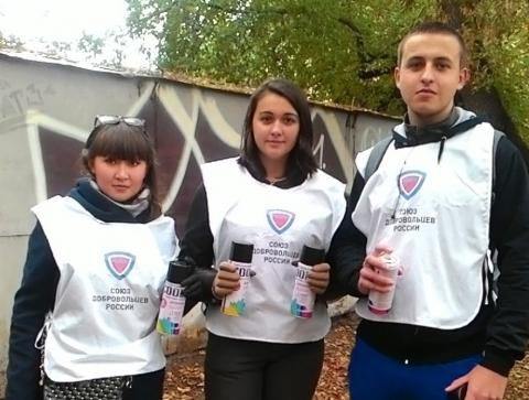 Омские добровольцы иполицейские зачистили рекламу наркотиков врамках проекта «НаркоSTOP»