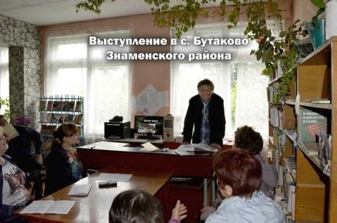 devushki-chlen-visit-po-koleno-bukina-gde-trahayut