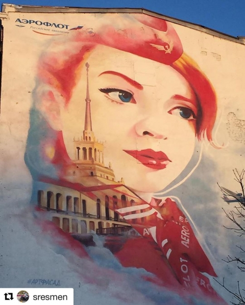 Вцентре столицы появилось немалое граффити сомским драмтеатром