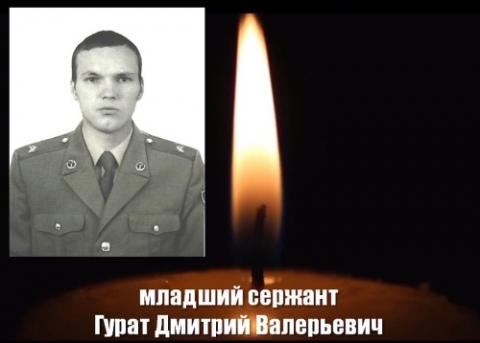 При нападении набазу Росгвардии вЧечне умер омич