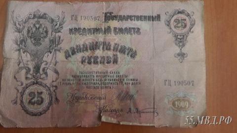 Уомского пенсионера похитили коллекцию старинных купюр