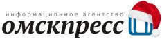 Омскпресс