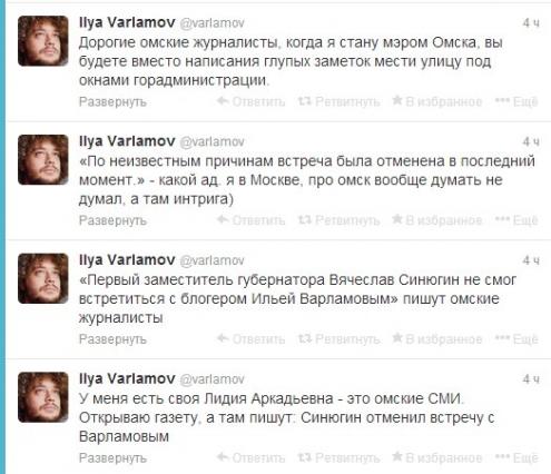 Варламов прокомментировал материал омского СМИ