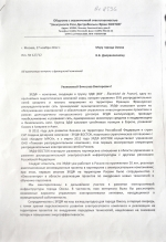 """""""Омскэлектро""""  окончательно передали в аренду на полвека"""