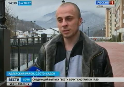 Николай Гладышев