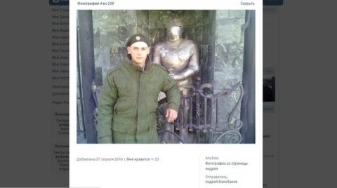 Украинская армия пригрозила расстрелять пленного омича