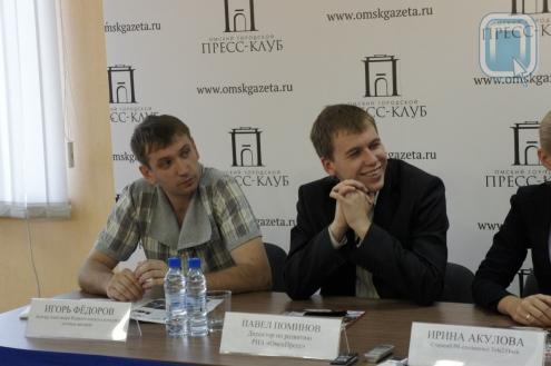 В Омске определят лучших сетевых авторов