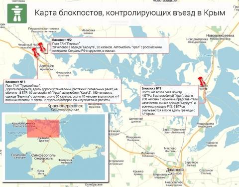 События на Украине – онлайн. 4 марта