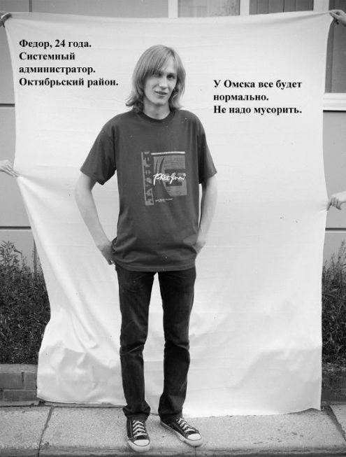 """""""Я здесь живу!"""" Фотопроект Школы """"Событие"""""""