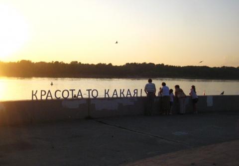 """На Иртышской набережной появилась и исчезла """"красота"""""""