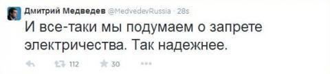 Дмитрий Медведев извинился за действия правительства и решил стать фотографом
