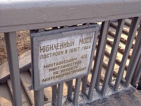 Юбилейный мост в Омске прошел проверку техникой весом более 100 тонн