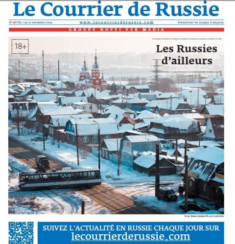 Le Courrier de Russie начал знакомство с российскими городами с Омска