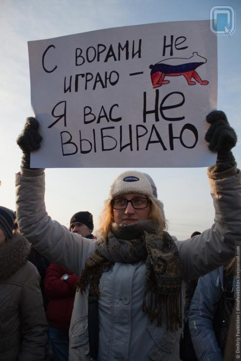 """В Омске общество после выборов разделилось на """"против"""" и """"за"""""""