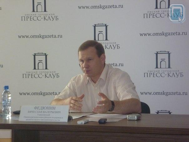 Омский Дом предпринимательства может не открыться в этом году