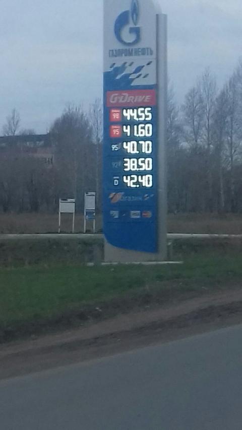 В Омске бензин опять подорожал на 30 копеек