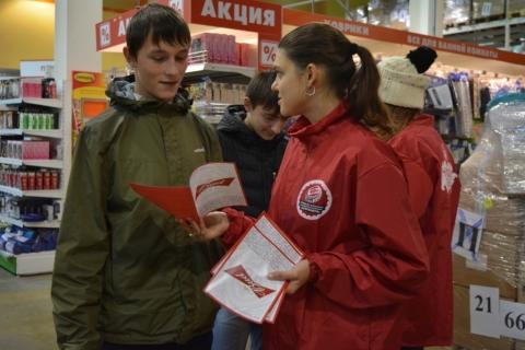 В Омске прошла акция ответственности