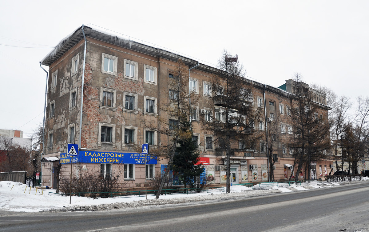 Орджоникидзе, 12
