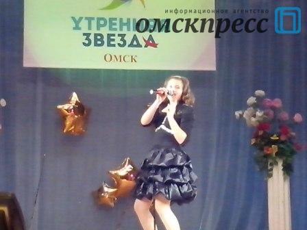 """Омская область закончила прослушивания на  """"Утреннюю звезду"""""""