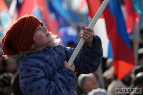 Три тысячи омичей поздравили Крым с возвращением
