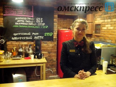 В Омске открылся Skuratov Coffee