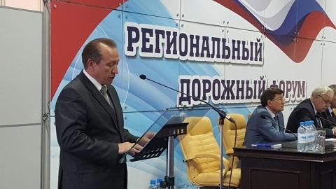 В Омской области список ремонта дорог на ближайшие три года оставили без изменений