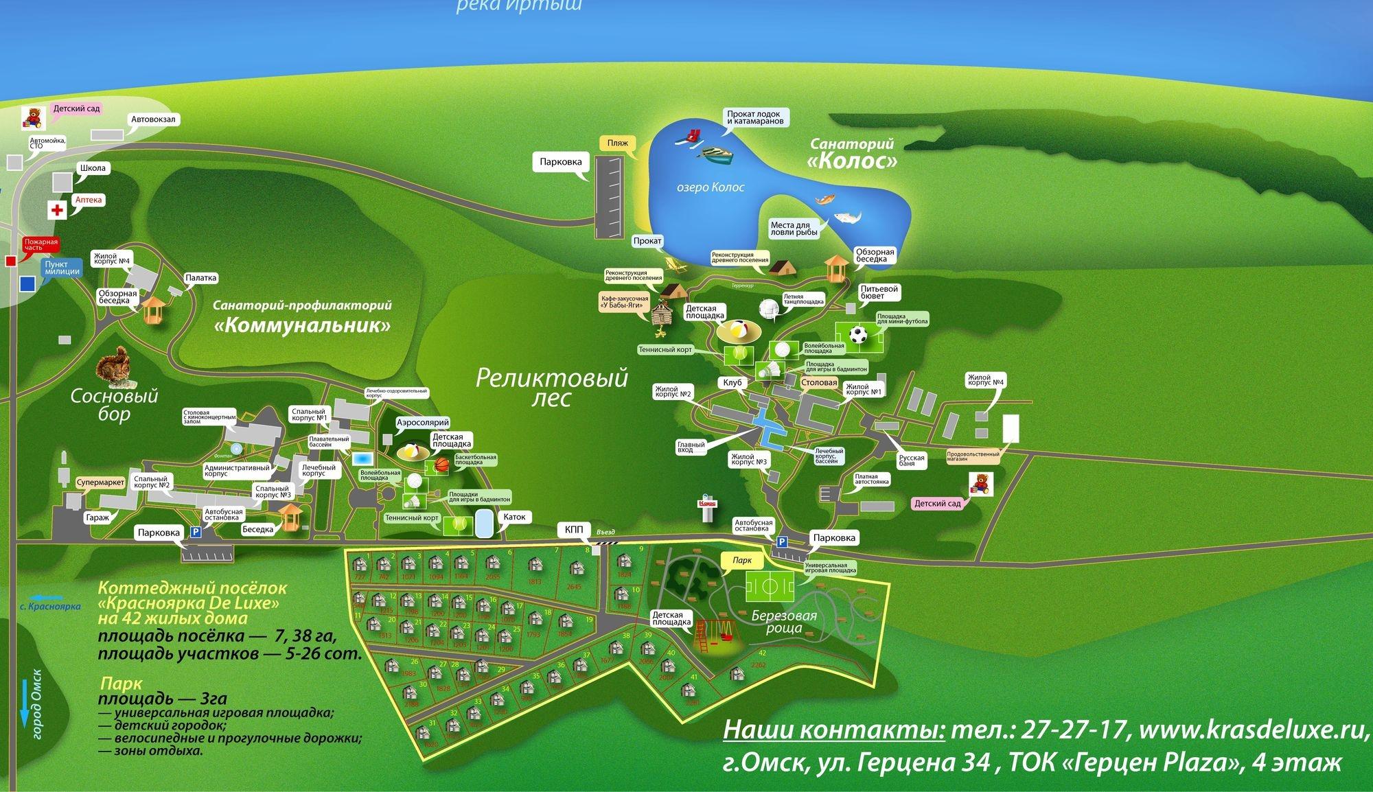 """Коттеджный поселок """"Красноярка De Luxе"""": новый формат проживания"""