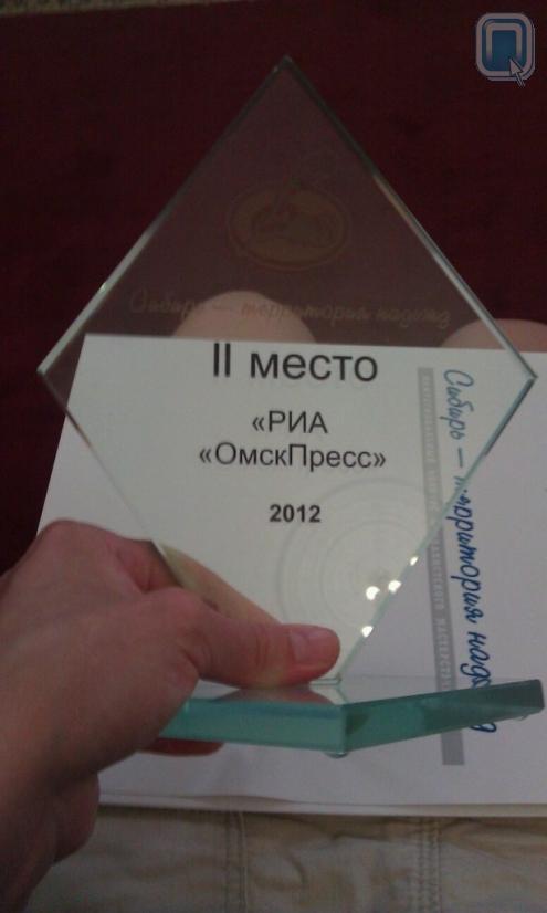 В Тобольске наградили лучших представителей прессы Сибири