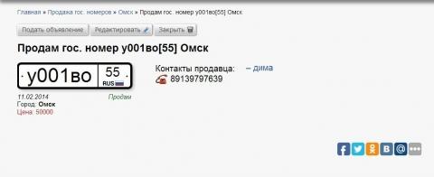 Омич почувствует себя Полежаевым за 50 тысяч рублей