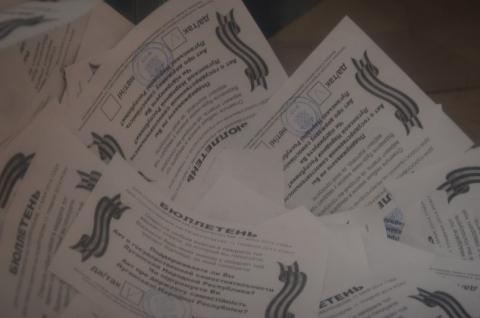 На референдуме в двух регионах Украины 90 % проголосовало за самостоятельность
