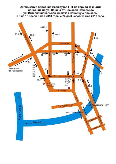 9 мая автобусы в Омске пройдут по новым маршрутам