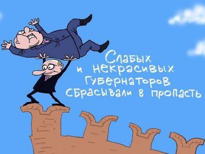 Омичи обсуждают в соцсетях отставку губернатора Виктора Назарова
