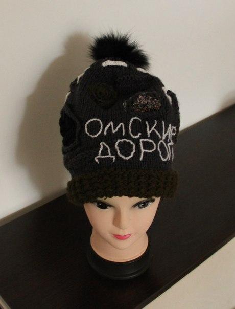 В Омске связали остросоциальные шапки с метро