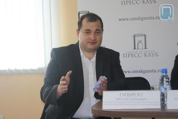 В Омске обсудили перспективы и проблемы регионального туризма