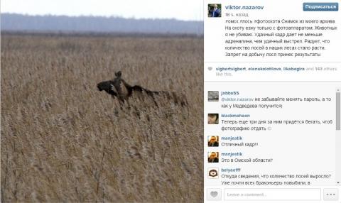 Виктор Назаров признался, что удачный кадр приносит ему адреналин