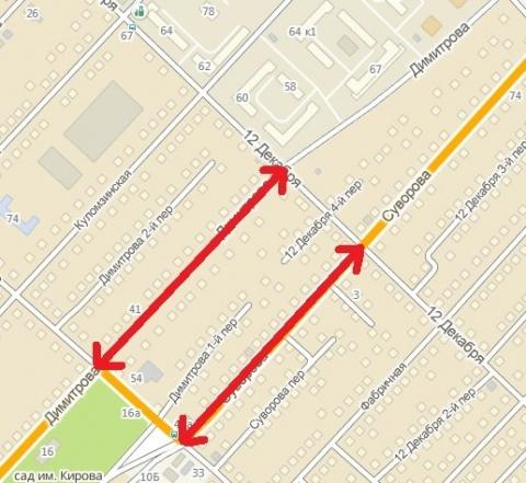 Девять омских улиц станут двусторонними