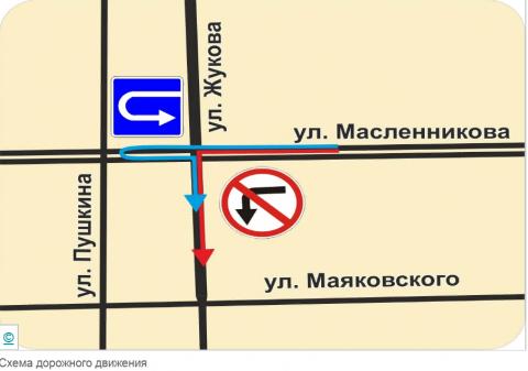 На аварийном перекрестке Омска запретили левый поворот