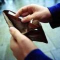 «Отдайте мою зарплату!..»
