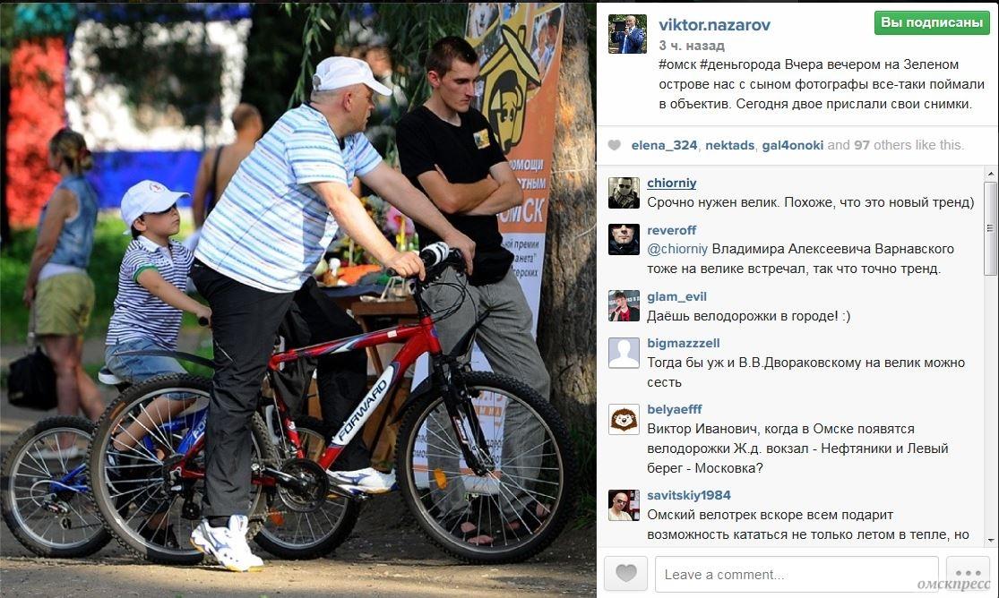 Омский губернатор в День города прокатился на велосипеде FORWARD