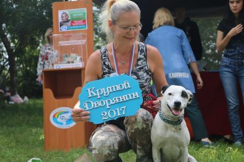 Собаки собрали более 100 000 рублей на лечение ребенка