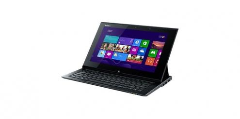 Омское министерство экономики приобретает сенсорный ноутбук за 52 тысячи