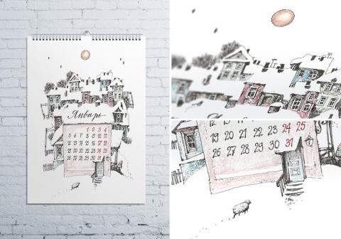 Омские художники создали календарь в поддержку больных раком