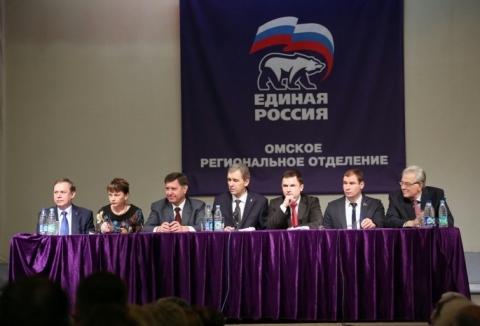 Отчет о доходах «Единой России» в Омске