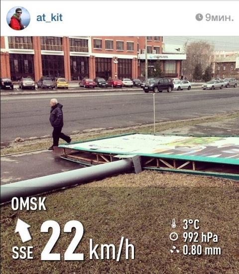 В Омске ветер сорвал щиты с телефонами и президентом