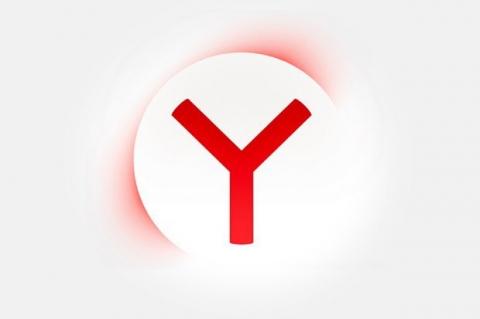 """""""Яндекс"""" выпустил альфа-версию нового браузера"""