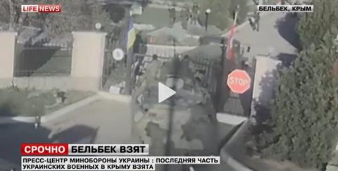 Украина сообщила о штурме Россией авиабазы в Крыму