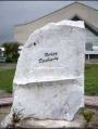 В Омске открыт  памятник с метеоритом