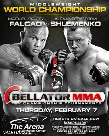 Александр Шлеменко будет биться за титул чемпиона в среднем весе